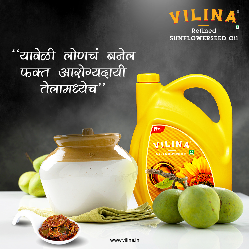 Vilina Oil Achar Recipe